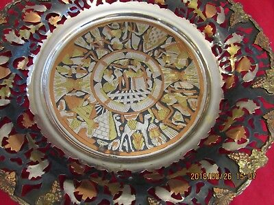 """Vintage Ornate Egyptian 15""""  Hand Made Plate/Wall Hanging Copper Silver Gold"""