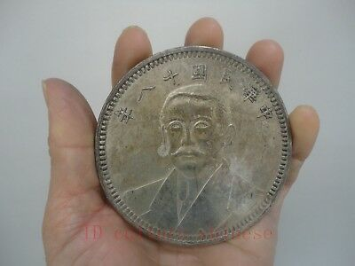 Collected Chinese Republic Ancient Dragon Silver Coin Bronze Commemorative Coins