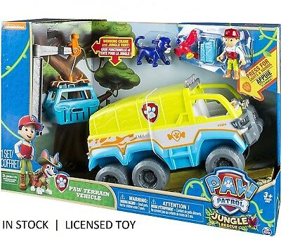 Paw Patrol - Paw Terrain Vehicle - Rare - On Hand For Fast Post