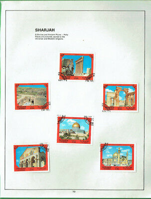 #T34.  Stamp Set - Sharjah , Holy Places & Ancient Ruins