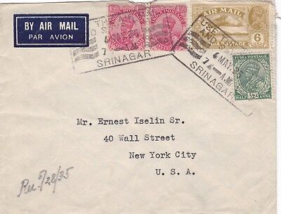 INDIA (M585) 1935  cover stamped air mail to UNITED STATES
