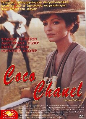Coco Chanel Solitaire (1981) -Timothy Dalton - Rare Sealed Dvd