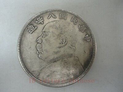Very good Collected Chinese Republic Ancient Silver Coin Commemorative Coins