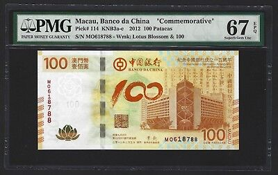 2012 Macau 100 Patacas Bank of China Commemorative PMG 67 EPQ GEM UNC P-114 Rare