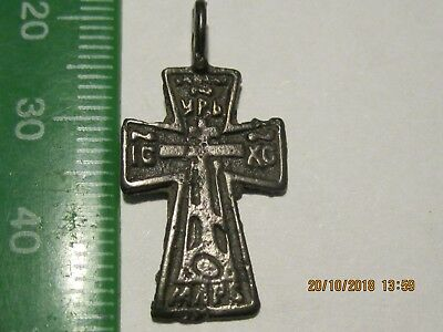 Beautiful old cross. In an excellent performance.  Wearable.