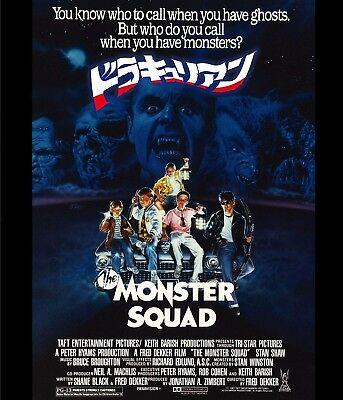 THE MONSTER SQUAD- Japanese original Blu-ray