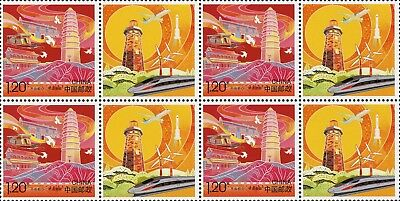 CHINA I49(2018) Original Aspiration & Keep Our Mission Firmly in Mind Block4 MNH