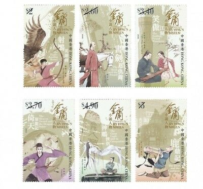 "Hong Kong 2018 ""Characters in Jin Yong's Novels"" Stamp Set MNH"