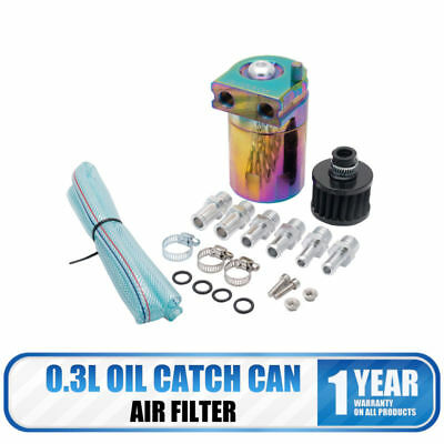 300ml Oil Catch Can Reservoir Tank with Breather Filter Baffled Universal Color