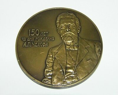 Vintage Russia Desktop medal MOSCOW ART THEATRE named after A. P. CHEKHOV