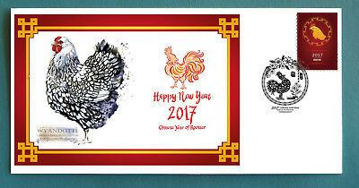 2017 Year Of The Rooster Souvenir Cover-Wyandotte Rooster