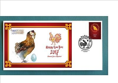 2017 Year Of The Rooster Souvenir Cover- Araucana Rooster