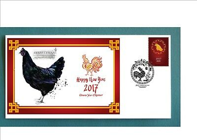 2017 Year Of The Rooster Souvenir Cover- Ayam Ceman