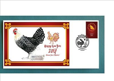 2017 Year Of The Rooster Souvenir Cover- Braekel