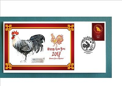 2017 Year Of The Rooster Souvenir Cover- Braekel #2