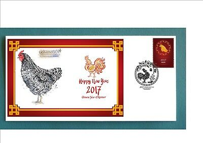 2017 Year Of The Rooster Souvenir Cover- Dominique
