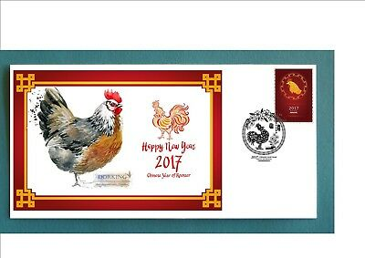2017 Year Of The Rooster Souvenir Cover- Dorking #2