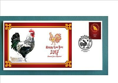 2017 Year Of The Rooster Souvenir Cover- Iowa Blue #2