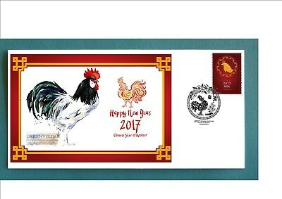 2017 Year Of The Rooster Souvenir Cover- Lakevelder