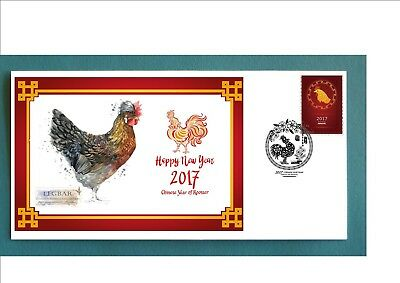2017 Year Of The Rooster Souvenir Cover- Legbar #2