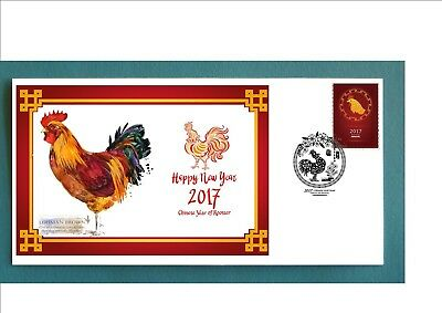 2017 Year Of The Rooster Souvenir Cover- Lohman Brown