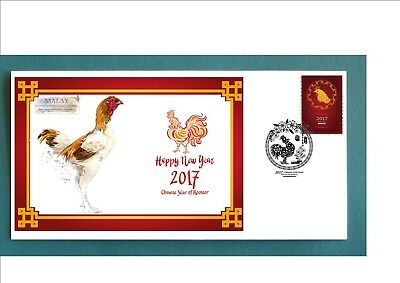 2017 Year Of The Rooster Souvenir Cover- Malay