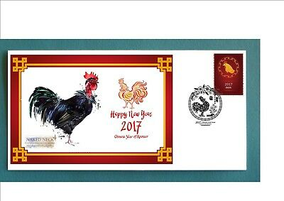2017 Year Of The Rooster Souvenir Cover- Naked Neck