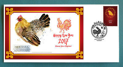 2017 Year Of The Rooster Souvenir Cover- Serama #2