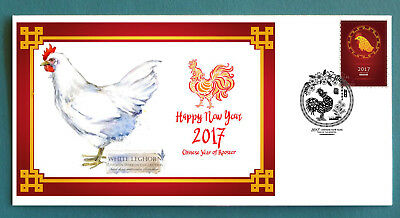 2017 Year Of The Rooster Souvenir Cover- White Leghorn