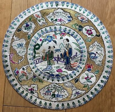 """Old Vintage Antique Chinese Silk Embroidery Gold Thread Round Panel 8.5"""" 5"""