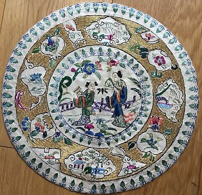 """Old Vintage Antique Chinese Silk Embroidery Gold Thread Round Panel 8.5"""" 10"""