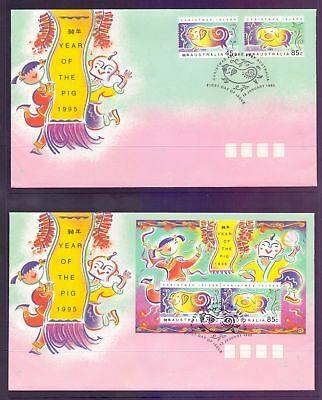 Christmas Island  1995  FDC, Year of the Pig (2).