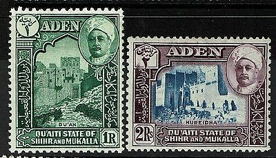 Aden Qu'aiti State in Hadhramaut SG# 9 & 10, see notes -  Lot 031617