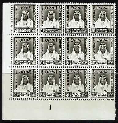 Bahrain SG# L11, Mint Never Hinged, Block of 12 - Lot 021217
