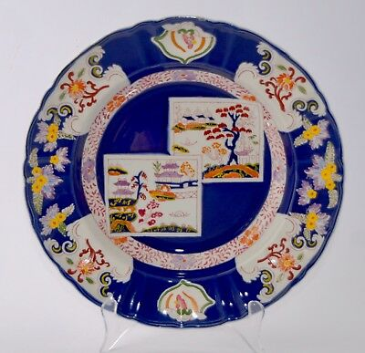 Antique Mason's Ironstone Chinoiserie / Pagoda Wide Rimmed Bowl 26.5cm