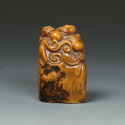 Vintage Chinese Hand-Carved Shoushan Stone Seal