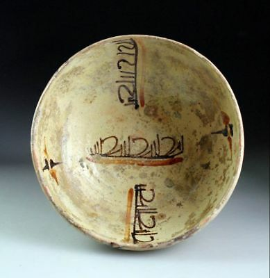 *SC*FINE & ANCIENT ISLAMIC SAMANID POTTERY BOWL, 10th Century A.D.