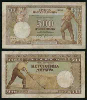 Currency German WWII Issue 1942 Serbia 500 Dinara Pick Number 31 Banknote F+