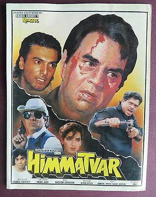 Press Book Indian Movie promotional Song booklet Pictorial Himmatvar (1996)