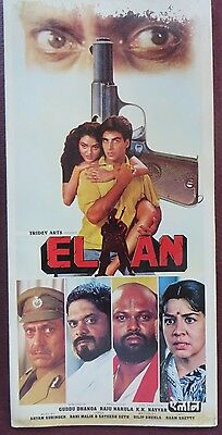 PressBook bollywood  promotional Song book Pictorial Elaan (1994)