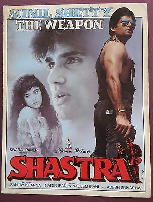 Bollywood Press Book Movie promotional Song book Pictorial Shastra (1996)