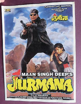 Press Book Indian Movie promotional Song booklet Pictorial Jurmana (1996)