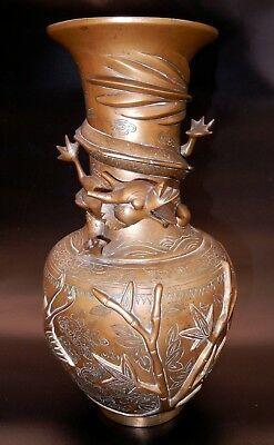 Antique 19thC  Brass Chinese Vase with Applied Dragon Signed