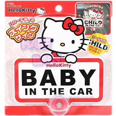 Kitty Japan Movable Suction Car Sign - BABY / CHILD IN CAR Plastic Board