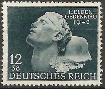 Germany (Third Reich) 1942 MNH - Heroes' Remembrance Day Heldengedenktag Mi 812