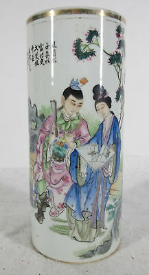 Qing Republic Period Porcelain Export Famille Rose Qianjiang Hat Stand Vase yqz