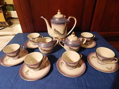 Vintage Kutani Dragonware China Hand Painted Tea Set w/ Raised Dragon