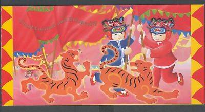Christmas Island  1998  Stamp Pack, Year of the Tiger.