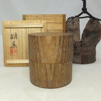 A517: Japanese powdered tea container of KUWA wood with Shifuku and signed box