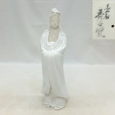 A605: Japanese KANNON(Goddess of Mercy) statue of IZUSHI white porcelain